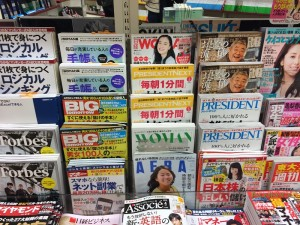 JapanNewspaper